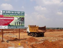 Residential plots for sale in Magadi Road, Bangalore