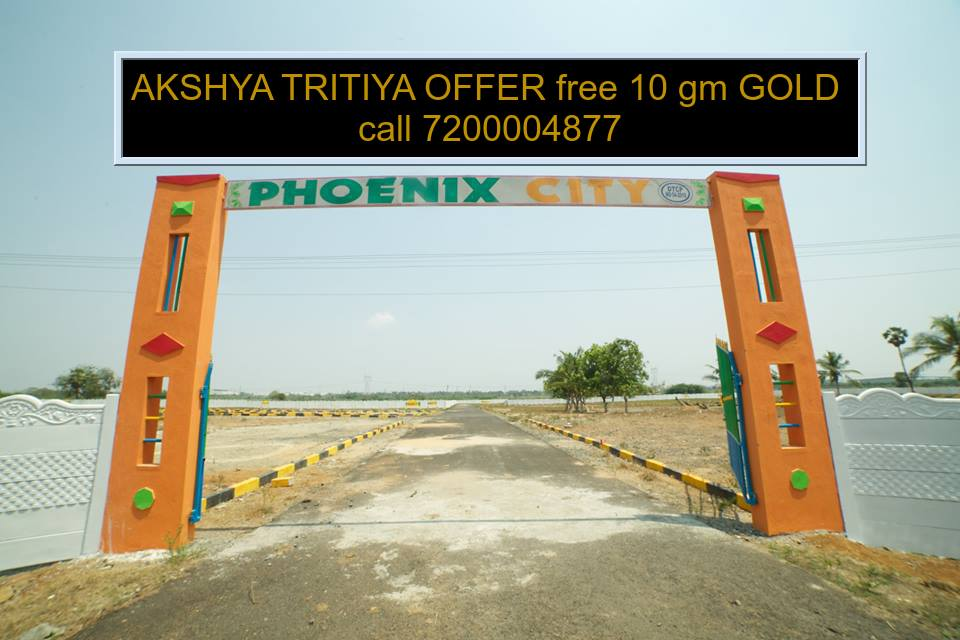 Dtcp Approved Plots For Sale In Oragadam, Chennai.