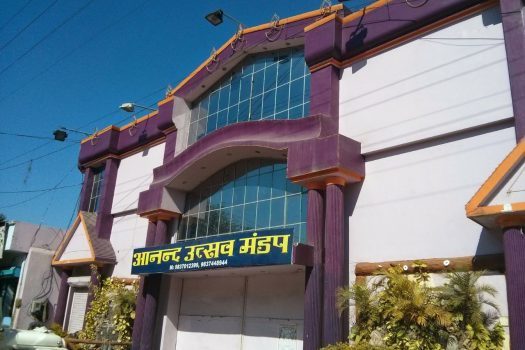 Commercial Unit / Property ​on Dehradun Road Rishikesh, is available​ on Rent