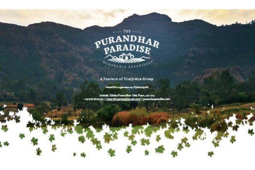 Purandar paradise