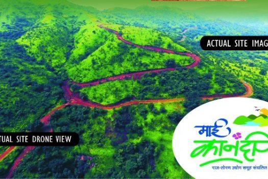 Farm Plots in Velhe Pune