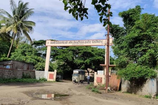 Industrial plot for sale in Swami Vivekanand Estate Hadapsar Pune